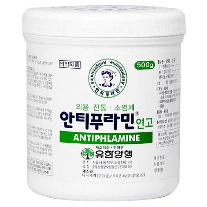 유한양행 안티푸라민 연고 500g, 1개