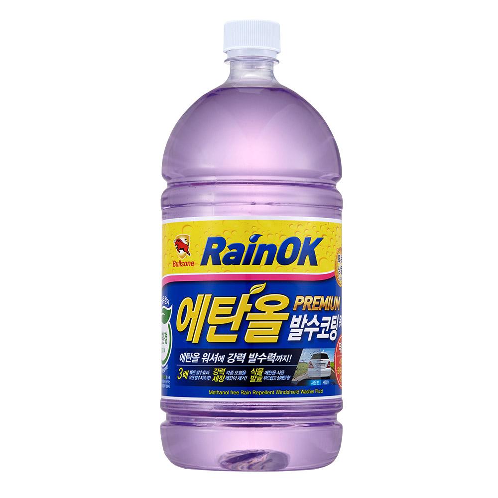 불스원 레인OK 에탄올 프리미엄 발수코팅 워셔액, 1.8L, 1개