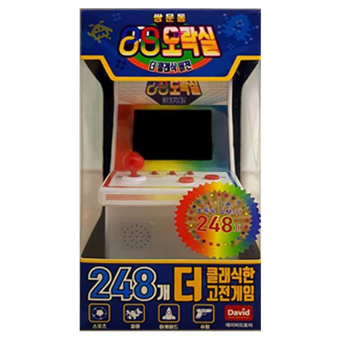 데이비드토이 쌍문동 88 오락실 장난감 게임기, 혼합 색상