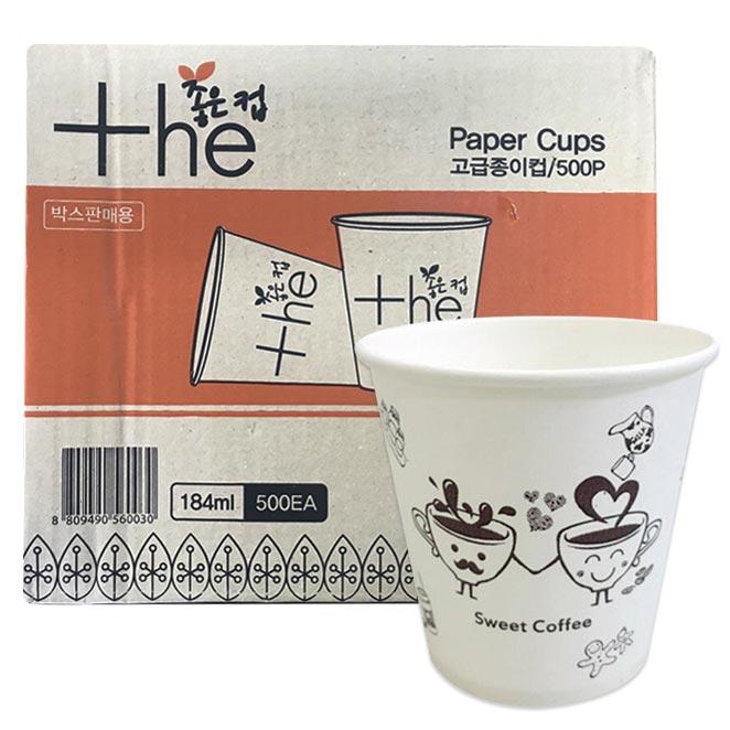 더좋은컵 천연펄프 종이컵, 500개입, 1개