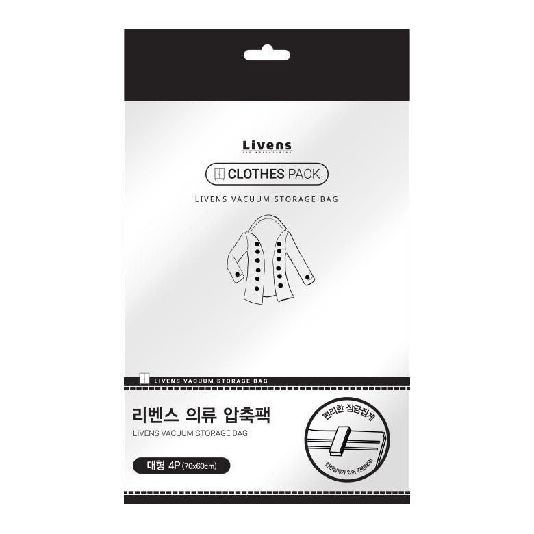 리벤스 매직의류압축팩 밸브형 대형 70cm x 60cm, 4매, 1개