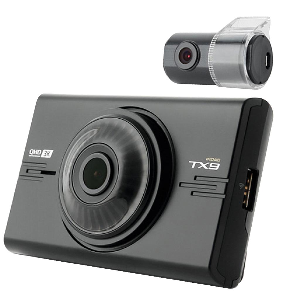 아이로드 TX9 블랙박스 64GB 무료출장장착, 단일 상품