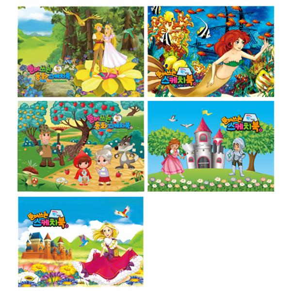 Fullcolors 여아용 뜯어쓰는 동화스케치북 5p 랜덤 발송, 30매