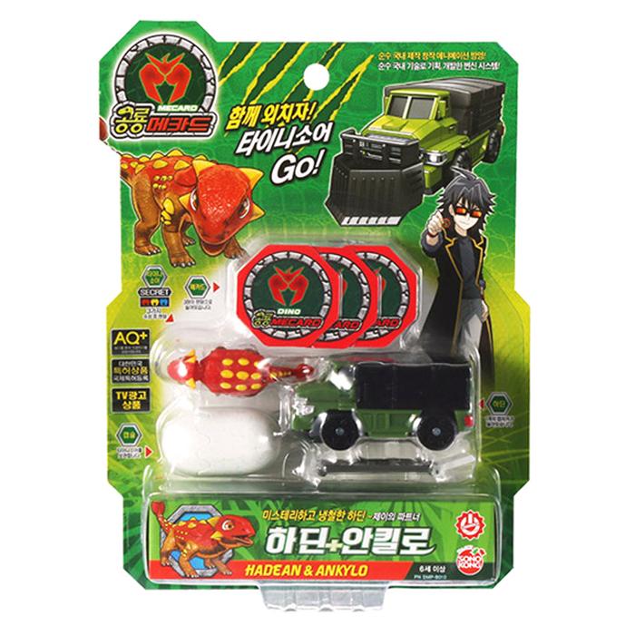공룡메카드 하딘 안킬로 로봇장난감, 혼합색상