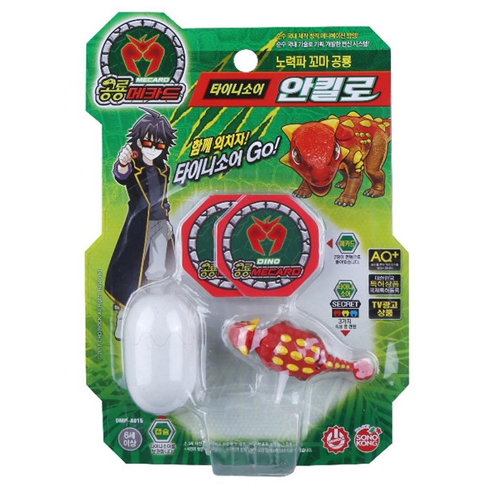 공룡메카드 타이니소어 안킬로 로봇장난감, 혼합 색상
