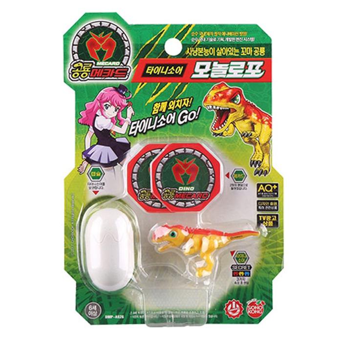 공룡메카드 타이니소어 모놀로포 로봇장난감, 혼합 색상