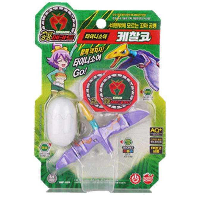 공룡메카드 타이니소어 케찰코 로봇장난감, 혼합 색상
