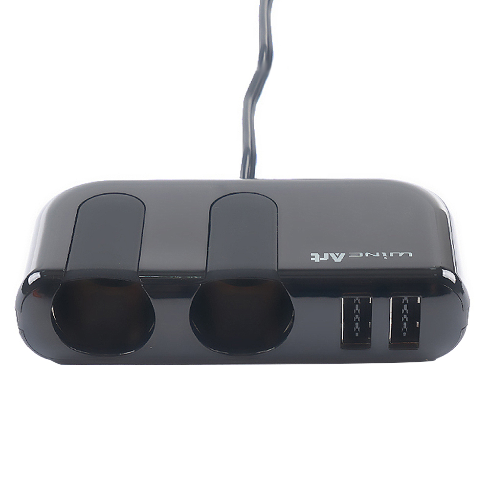 오토반 차량용 울트라슬림 실리콘 소켓 케이블 AW-Z75, 1개 (POP 18109830)