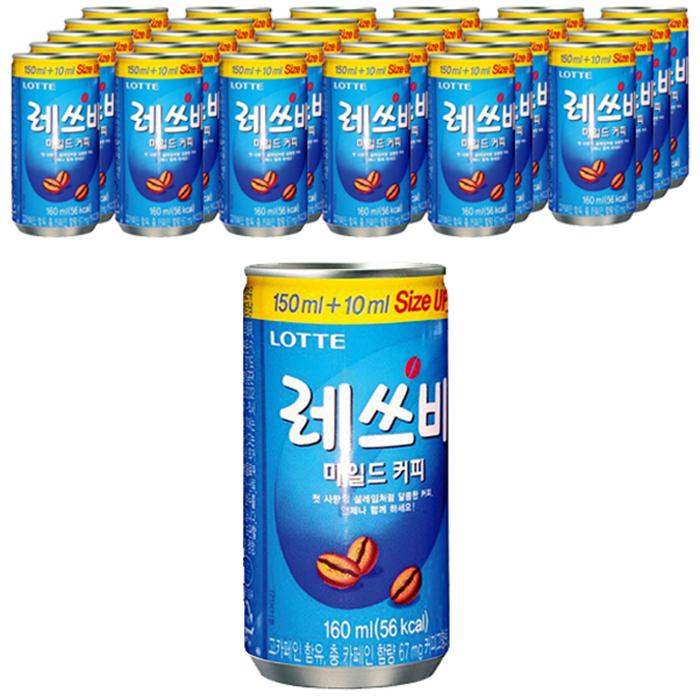 레쓰비 캔커피 추천 최저가 실시간 BEST