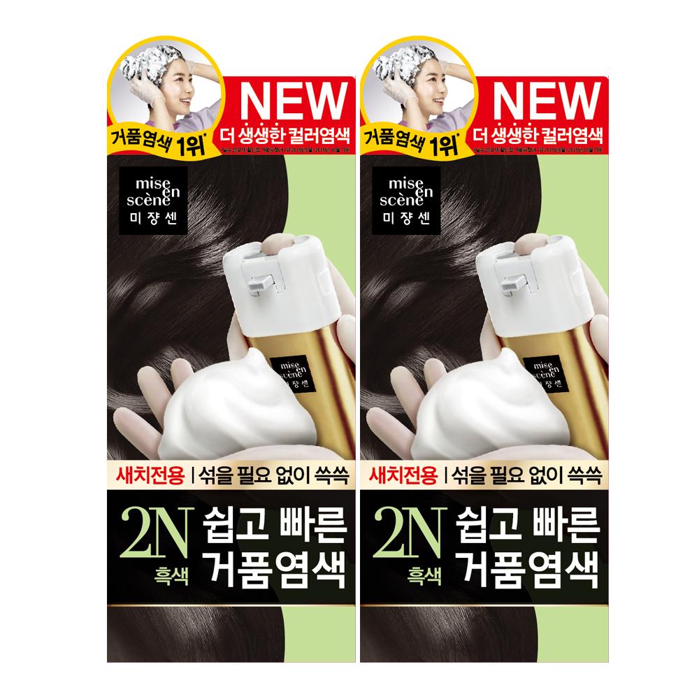 미쟝센 쉽고 빠른 새치용 거품 염색약, 2N 흑색, 2개입