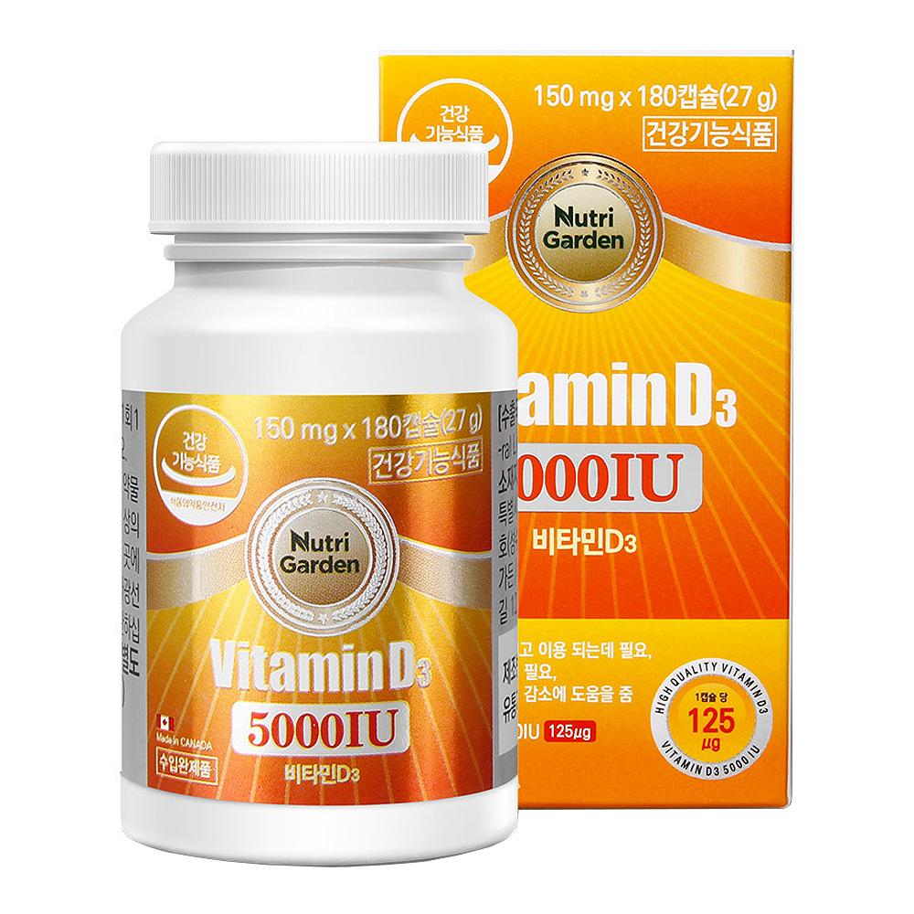 뉴트리가든 비타민D3 5000IU, 180캡슐, 1개