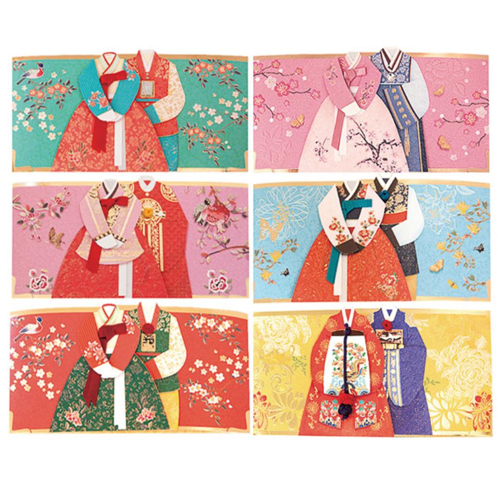프롬앤투 보자기에 고이접어 한복 용돈봉투 6종 세트 FB306, 혼합 색상, 1세트
