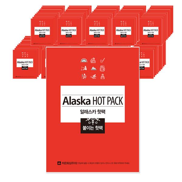 브랜드없음 알래스카 붙이는 핫팩 48g, 100개