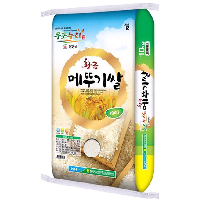 창녕군농협 2019년산 햅쌀 황금 메뚜기쌀, 10kg, 1개