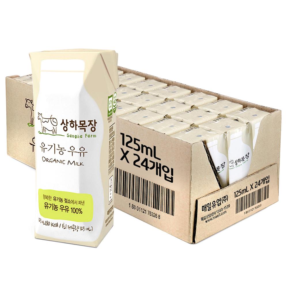 상하목장 유기농 우유, 125ml, 24팩