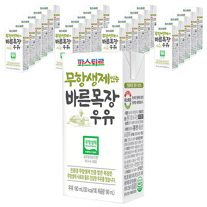 파스퇴르 바른목장 흰우유, 190ml, 24팩