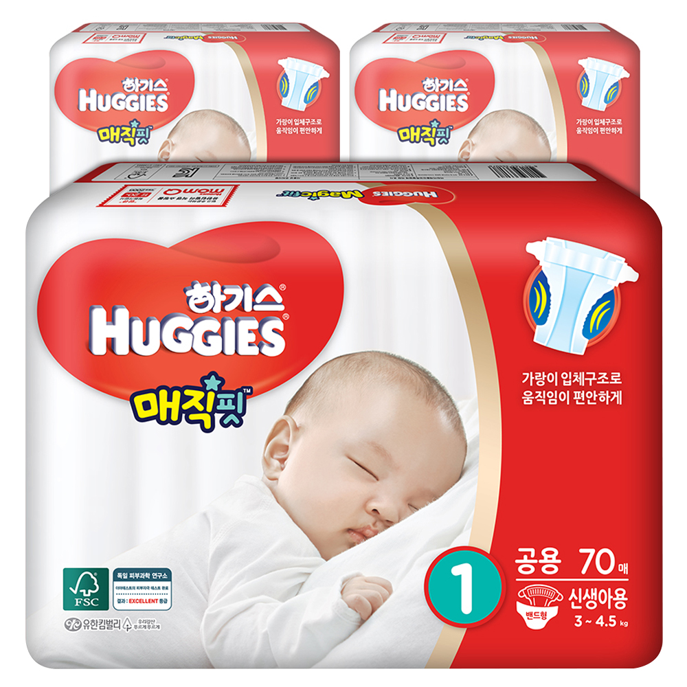 하기스 2018 매직핏 기저귀 남녀공용 밴드형 남여공용 신생아용 1단계(3~4.5kg), 210매