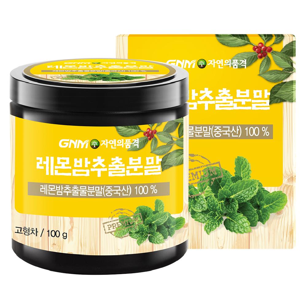 GNM자연의품격 레몬밤 추출 분말 100g 1통