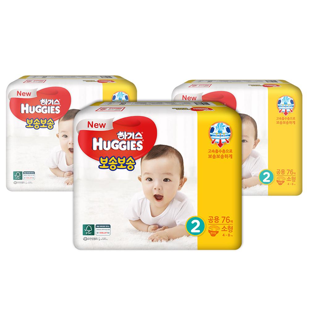 하기스 보송보송 밴드형 기저귀 아동공용 소형 2단계(4~8kg), 228매
