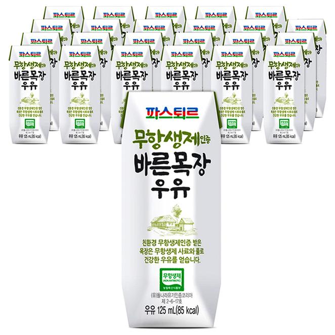 파스퇴르 무항생제 바른목장 우유, 125ml, 24개입