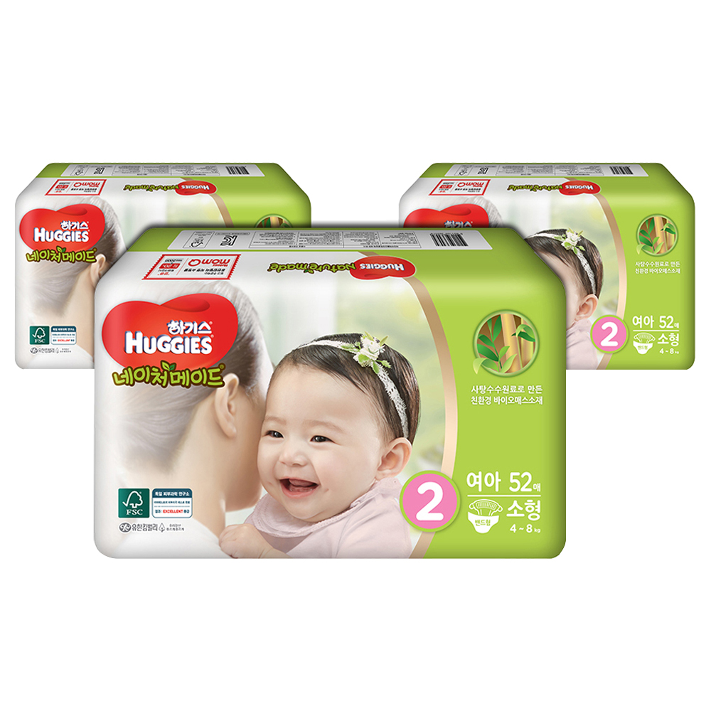 하기스 네이처메이드 밴드형 기저귀 여아용 소형 2단계(4~8kg), 156매