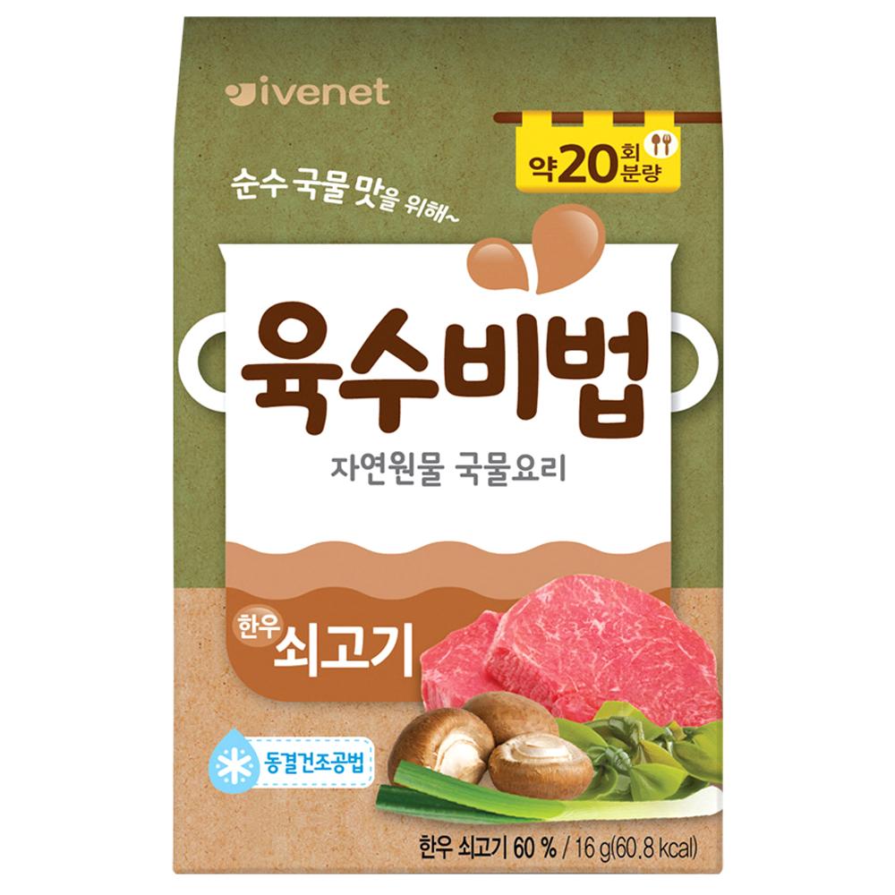 아이배냇 육수비법 16g, 쇠고기, 1개
