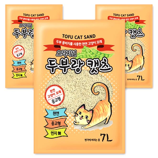 두부랑캣츠 천연 고양이 모래 오리지널, 7L, 3개