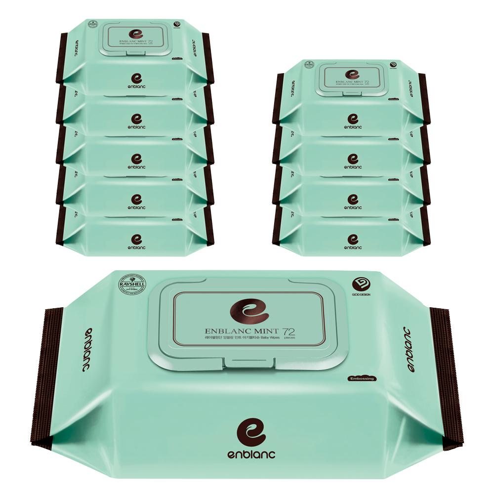 앙블랑 저자극 아기물티슈 민트 캡형, 72매, 10팩