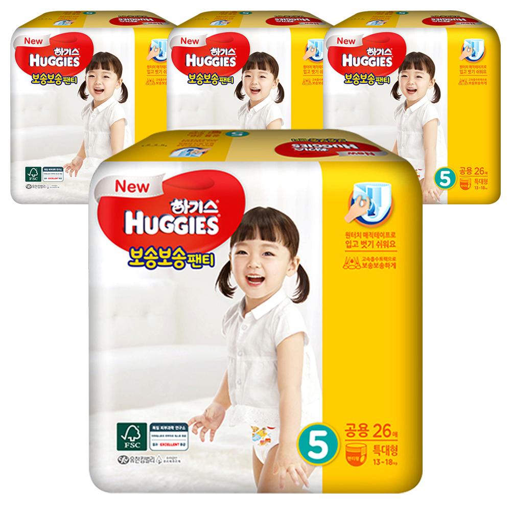 하기스 2018 보송보송 팬티형 기저귀 아동공용 특대형 5단계(13~18kg), 104매