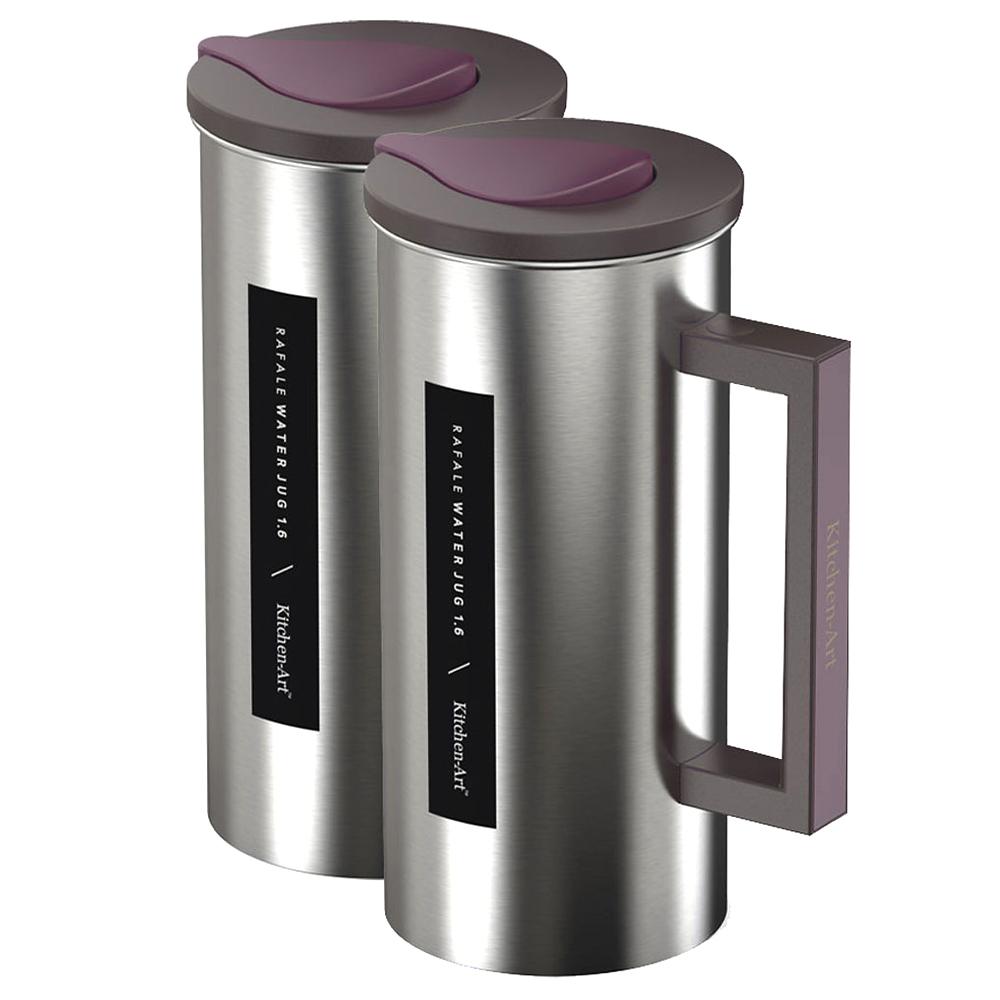 키친아트 라팔 스테인리스 물병 2개, 단일색상, 1.6L