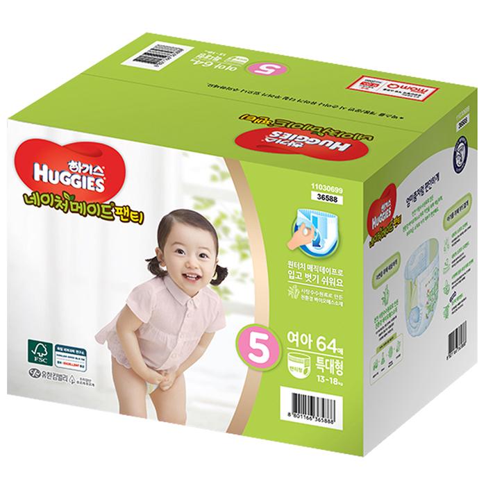 하기스 2018년 네이처메이드 팬티형 기저귀 여아용 특대형 5단계(13~18kg), 64매