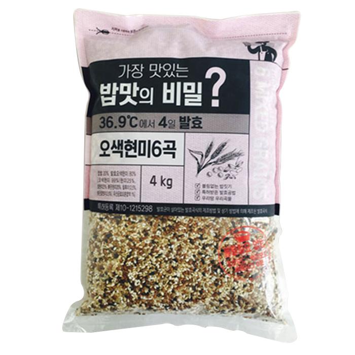 가장 맛있는 밥맛의 비밀 4일 발효 오색현미 6곡, 4kg, 1개