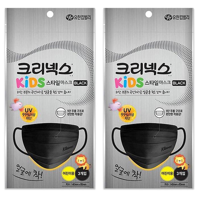 크리넥스 유아용 스타일 마스크 BLACK, 2개, 3p
