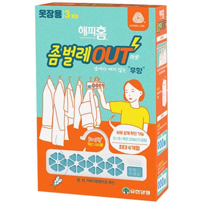 유한양행 해피홈 좀벌레 아웃 방충제 옷장용 3p, 1개