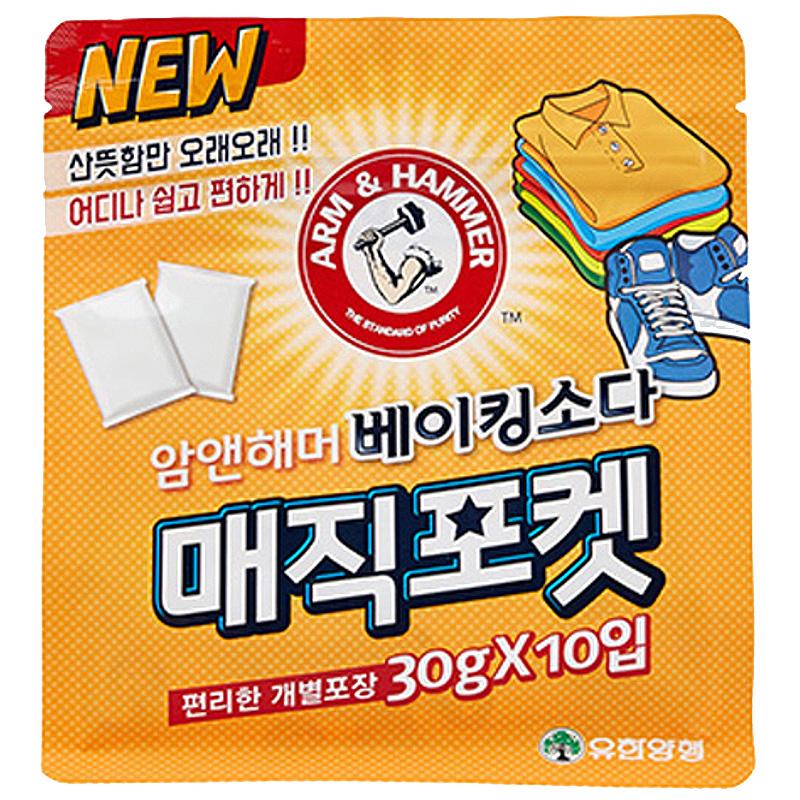 유한양행 암앤해머 베이킹소다 매직포켓 탈취제 본품, 30g, 10개입