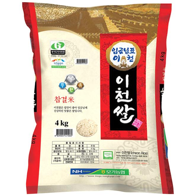 2020년 농협 임금님표 이천쌀, 4kg, 1개