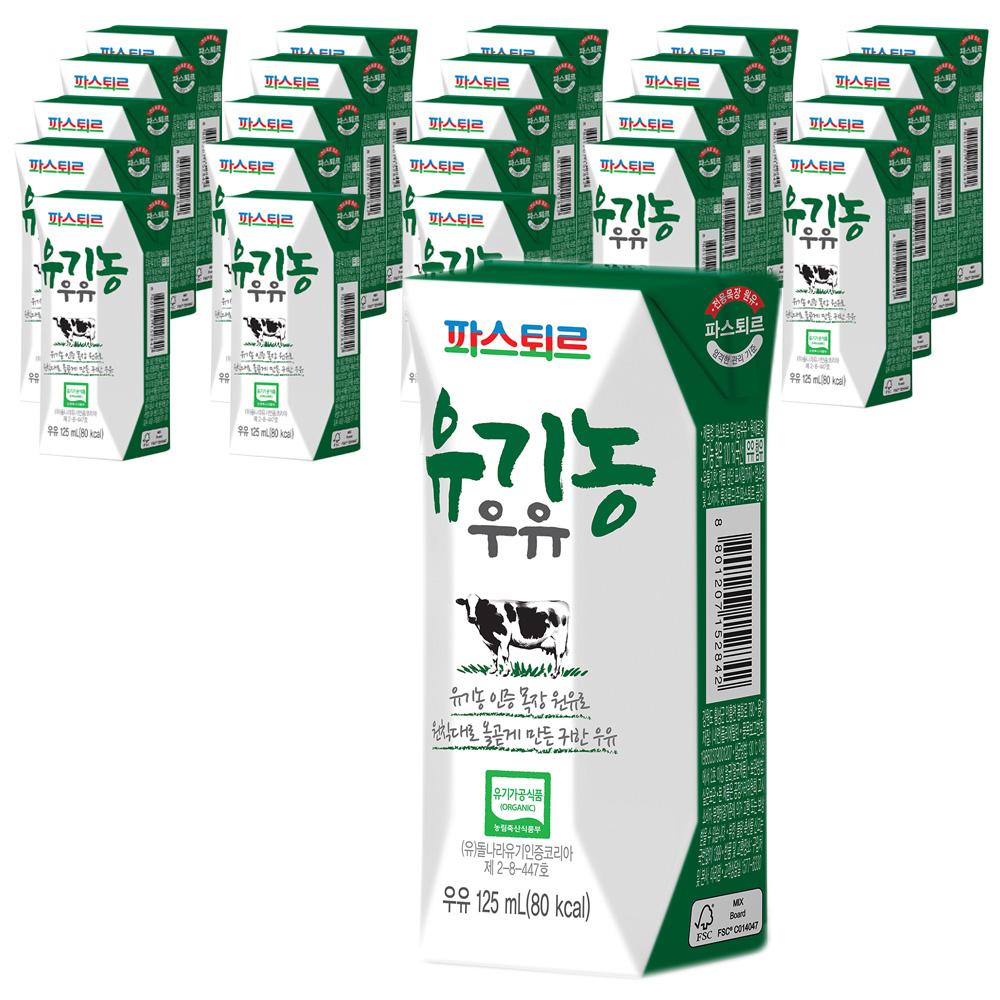 파스퇴르 유기농 우유, 125ml, 24개입