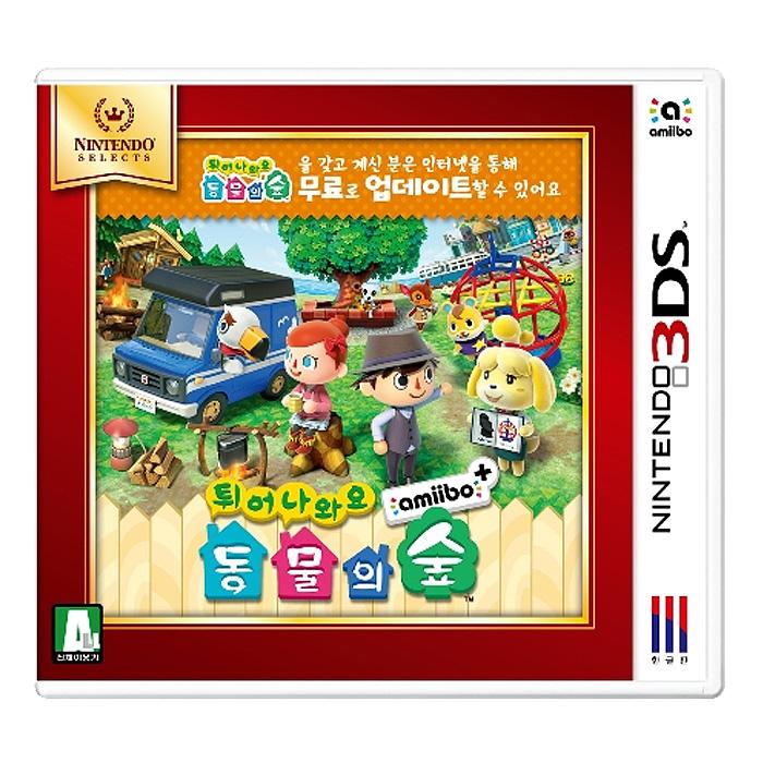 닌텐도 3DS 튀어나와요 동물의숲 아미보플러스 셀렉트, 단일 상품