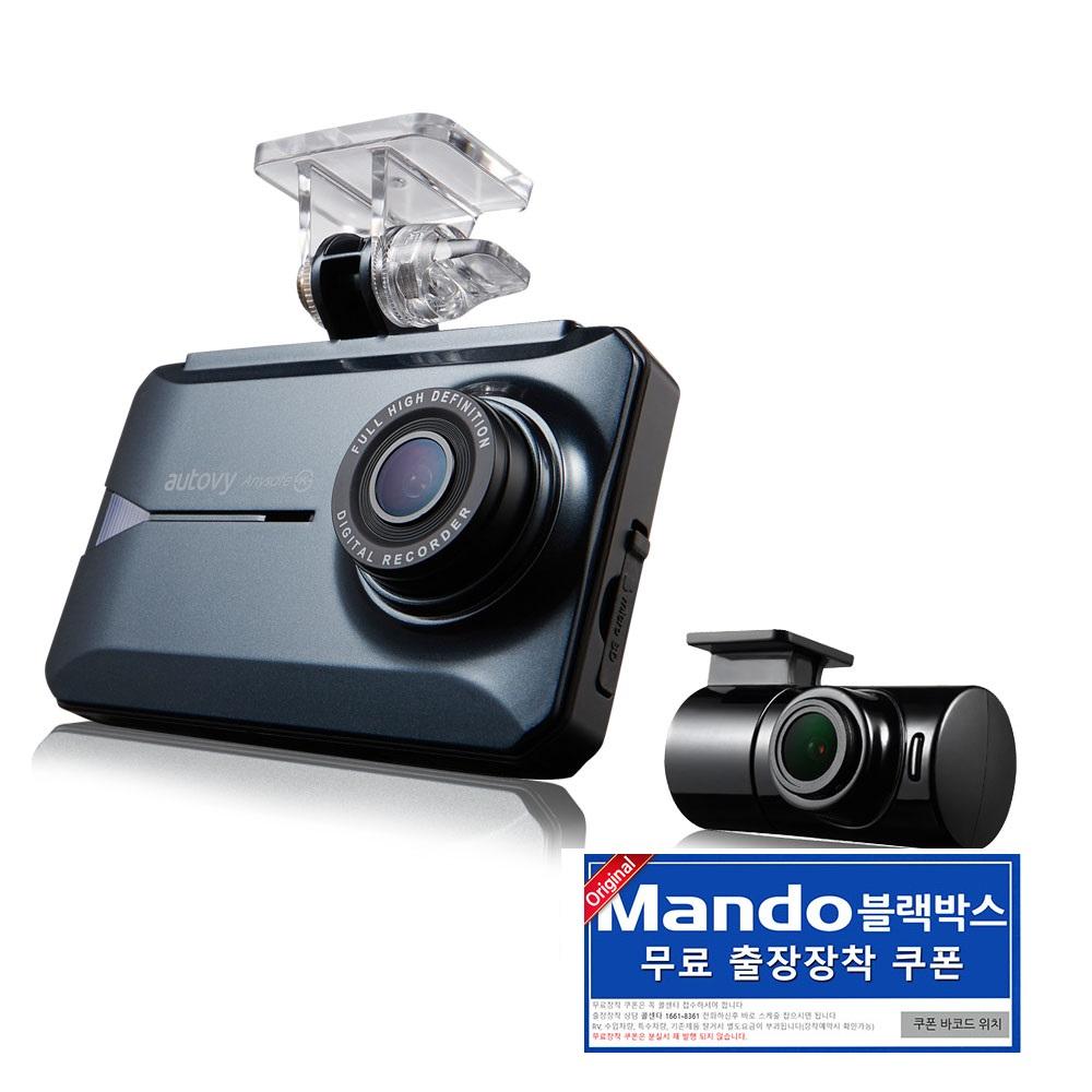 : 만도 오토비 프리미엄 풀HD 블랙박스 + 무료장착 쿠폰, SP100 (32G)