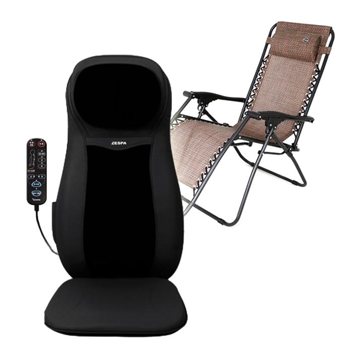 제스파 파워 바디 밸런스 의자형 안마기 + 이지릴렉스 체어 세트, ZP745, ZP1995