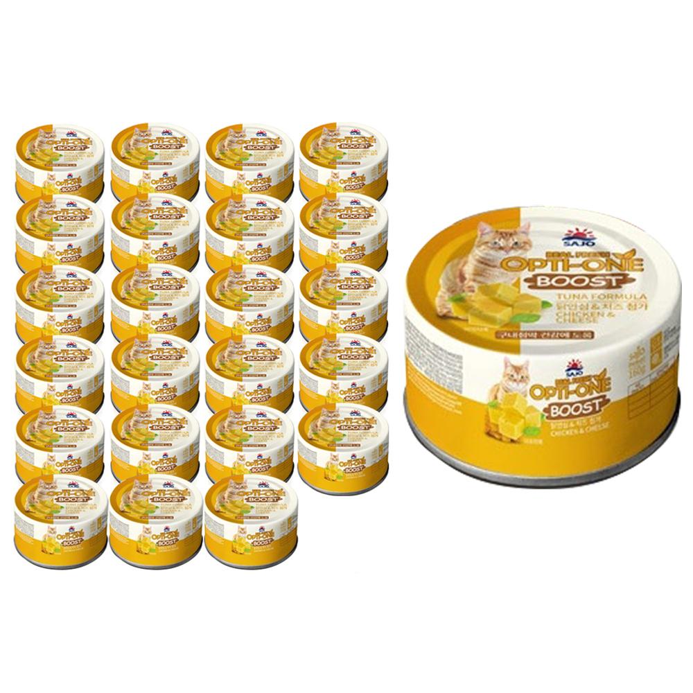 사조 옵티원 부스트 캔 닭안심과 치즈 고양이 습식사료, 160g, 24개