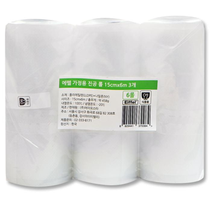 에펠 가정용 진공 포장 비닐 팩 15cm x 6m, 단일 상품, 3개입