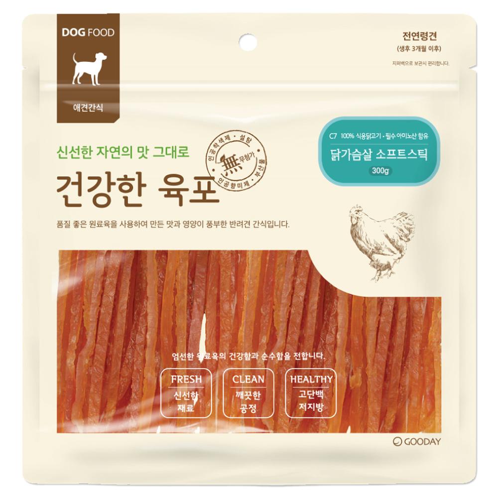 건강한육포 반려견간식 300g, 닭가슴살 소프트스틱, 1개