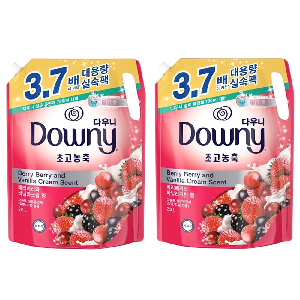 다우니 초고농축 핑크 섬유유연제 베리베리와 바닐라크림 리필, 2.6L, 2개