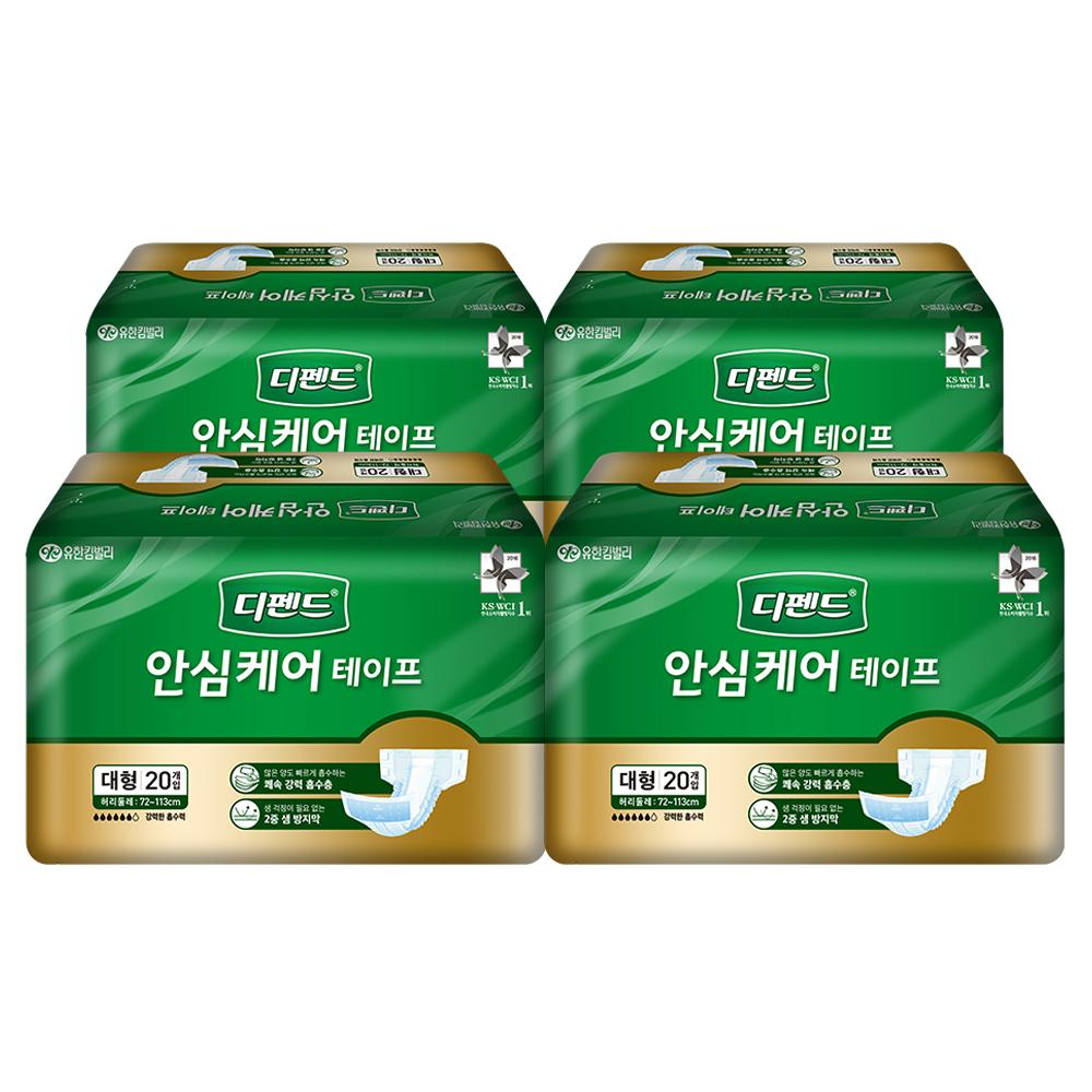 디펜드 안심케어 테이프 성인기저귀 남녀공용 대형, 20매, 4팩