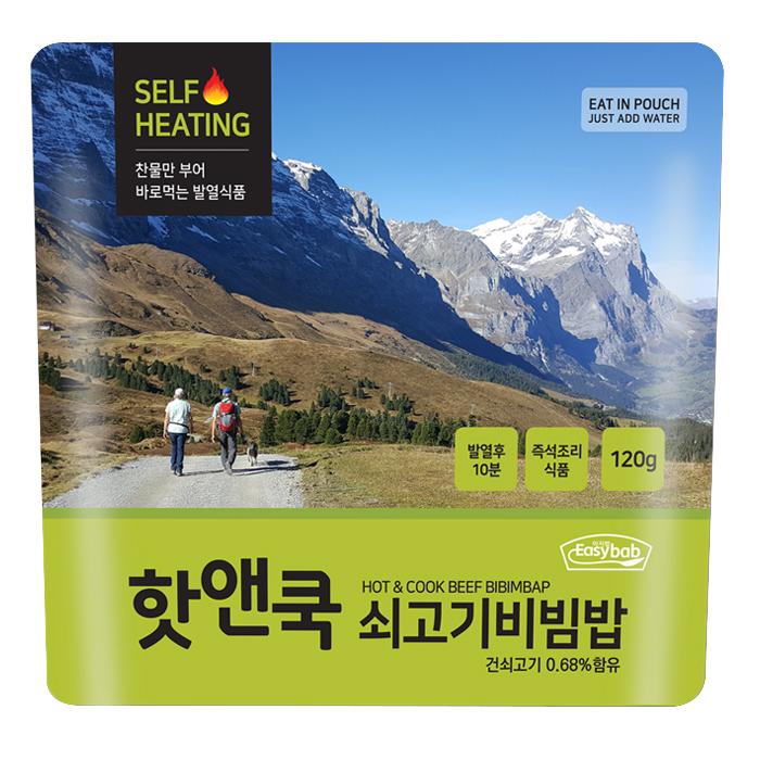 이지밥 핫앤쿡 쇠고기비빔밥 즉석 발열식품, 120g, 1개