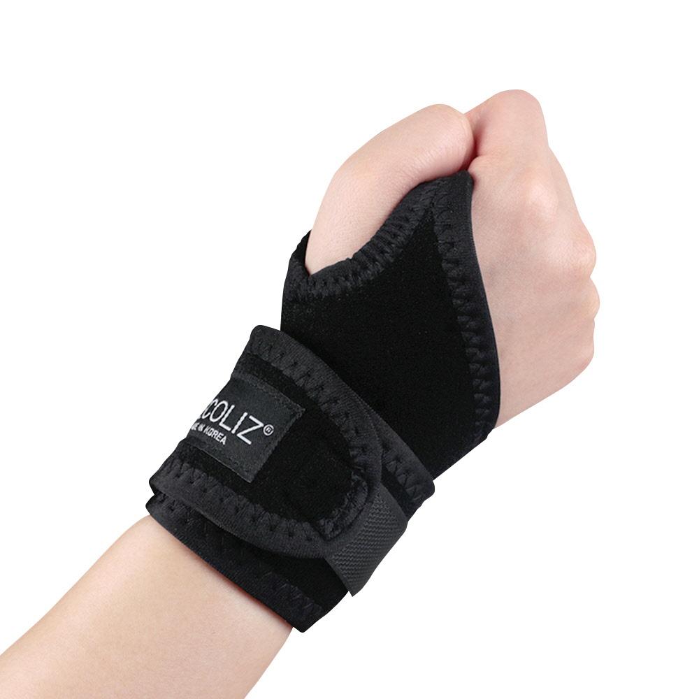 [스포츠패션] 에코리즈 손목 보호대 EC-GDHD1000, 1개 - 랭킹50위 (4800원)