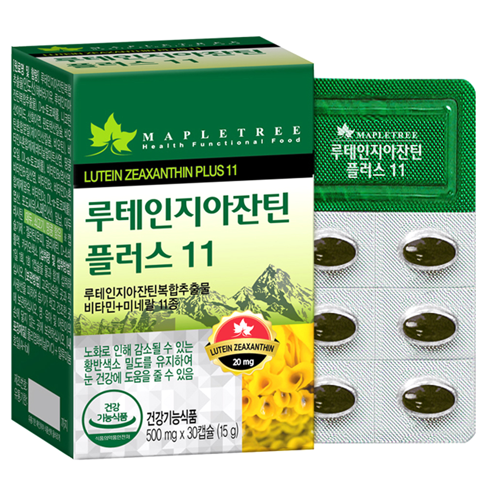 메이플트리 루테인지아잔틴 플러스11, 30정, 1개