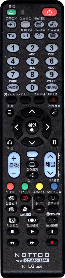 NOTTOO LG 리모컨 COMBO-2200