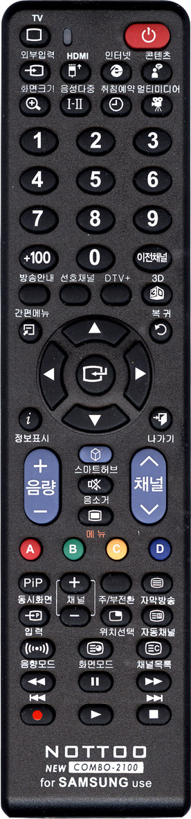 메카트로 NOTTOO 삼성 리모컨 COMBO-2100